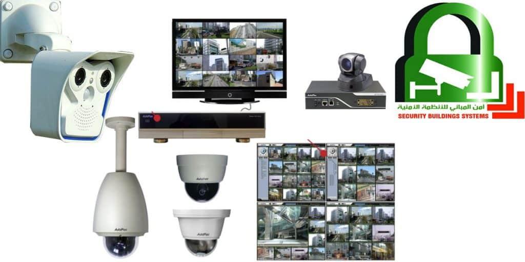 كاميرات المراقبة بجميع انواعها المختلفة