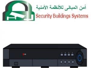 جهاز التسجيل DVR