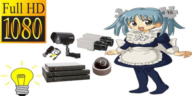 كاميرات مراقبة الشغالات