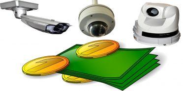 شراء كاميرات مراقبة نصائح