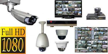 كاميرات مراقبة عالية الدقة