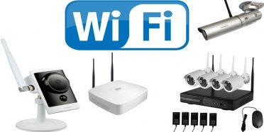 كاميرات مراقبة wifi