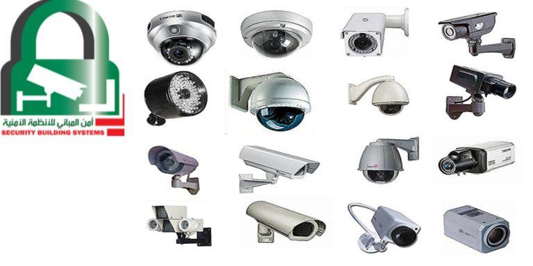 شركات كاميرات مراقبة