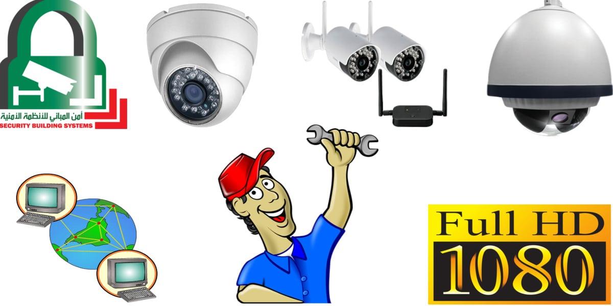 افضل كاميرات مراقبة للمنزل