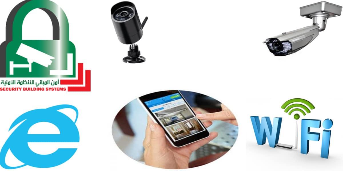 تشغيل كاميرات المراقبة على الجوال