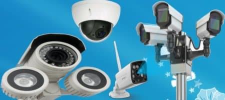 جميع انواع كاميرات المراقبة