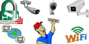 شركة تركيب كاميرات المراقبة ثقة وامان وضمان