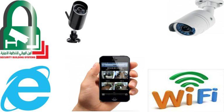 كاميرات المراقبة بالجوال