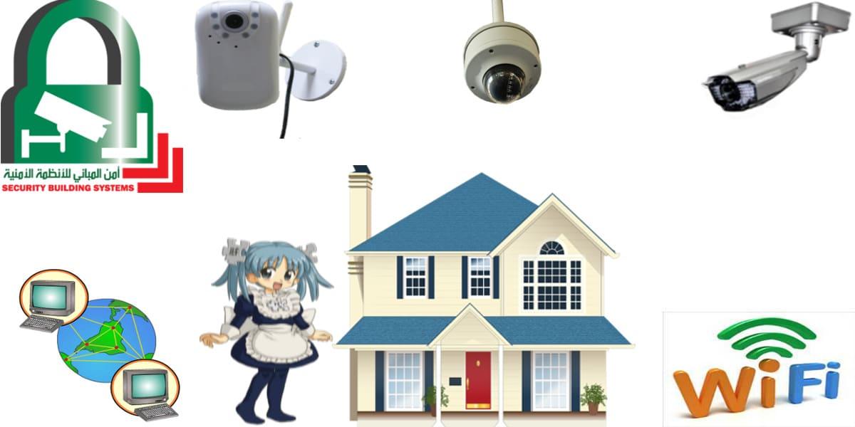 كاميرات مراقبة الخدم