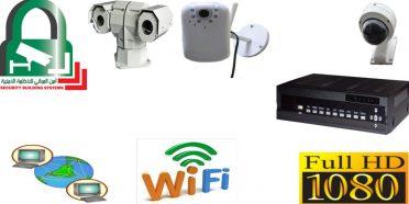 كاميرات مراقبة صوت وصورة