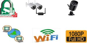 كاميرات مراقبة Wireless داخلية وخارجية ثابتة ومتحركة