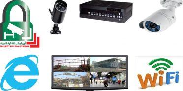 كاميرا تسجيل ومراقبة