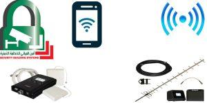 مقويات سيرفس 4G و 3G لتقوية شبكة الهاتف الجوال
