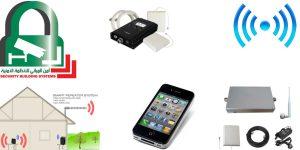 مقوي سيرفس 4G و 3G لتقوية شبكة الهاتف