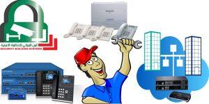 شركة بيع بدالات الهاتف PBX و IP PBX خدمة متكاملة