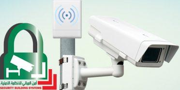 كاميرات مراقبة لاسلكية مسافات بعيدة