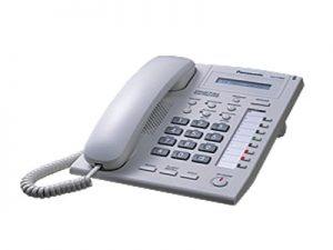 هاتف ديجيتال