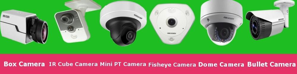 كاميرات مراقبة IP الشبكية هيك فيجن