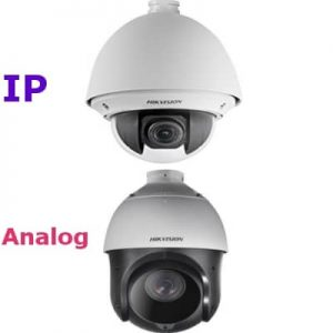 كاميرات مراقبة ip و انالوج