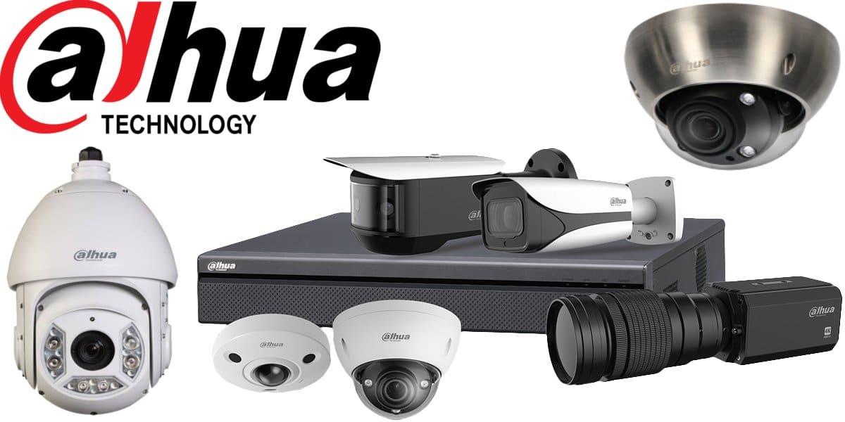 كاميرات مراقبة داهوا Dahua
