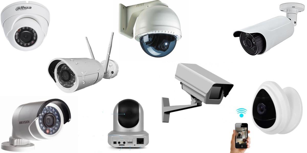 الفرق بين كاميرات المراقبة