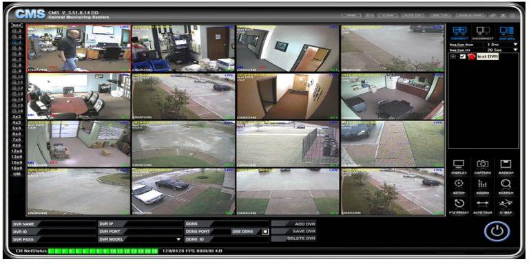 ضبط اعدادات كاميرات المراقبة