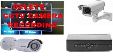 حذف تسجيل كاميرات المراقبة