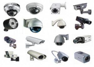 تنوع كاميرات المراقبة