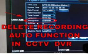 كيفية حذف تسجيل كاميرات المراقبة