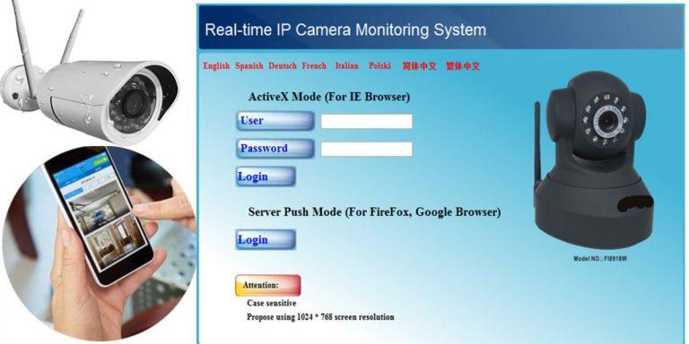 كيفية الدخول على كاميرات المراقبة