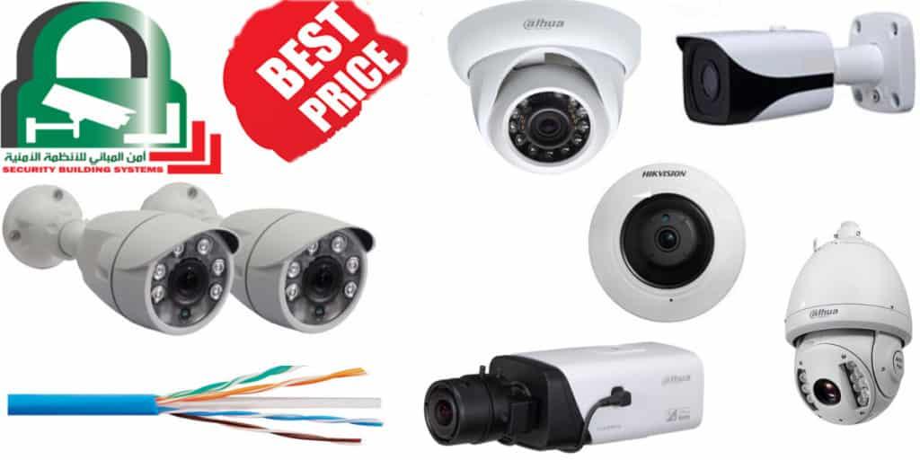انواع كاميرات المراقبة واسعارها