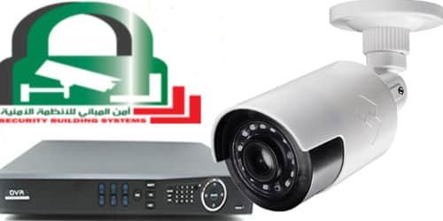 خدمات متكاملة مع كاميرات مراقبة العاصمة