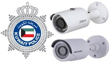 كاميرات المراقبة مواصفات قانونية