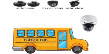 كاميرات مراقبة الحافلات المدرسية