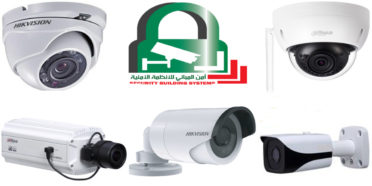 كاميرات مراقبة cctv