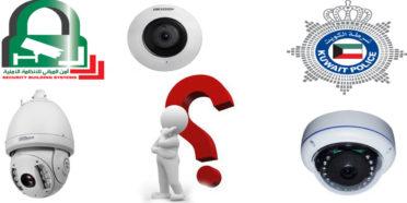 نصائح قبل التعاقد مع شركة كاميرات مراقبة