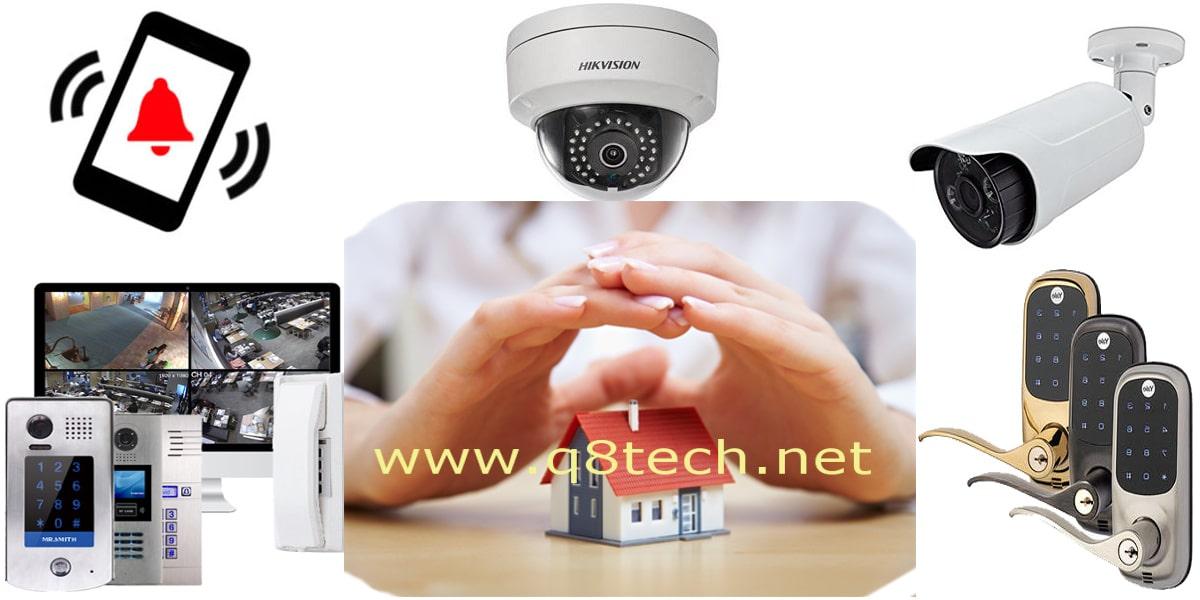 أنظمة الحماية ضد السرقة