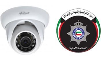 الادارة العامة للانظمة الامنية تركيب كاميرات المراقبة
