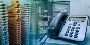بدالة الهواتف PBX