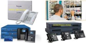 صيانة سنترال الهاتف البدالة PBX, IP PBX