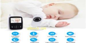 أفضل أجهزة مراقبة للأطفال مميزات رائعة