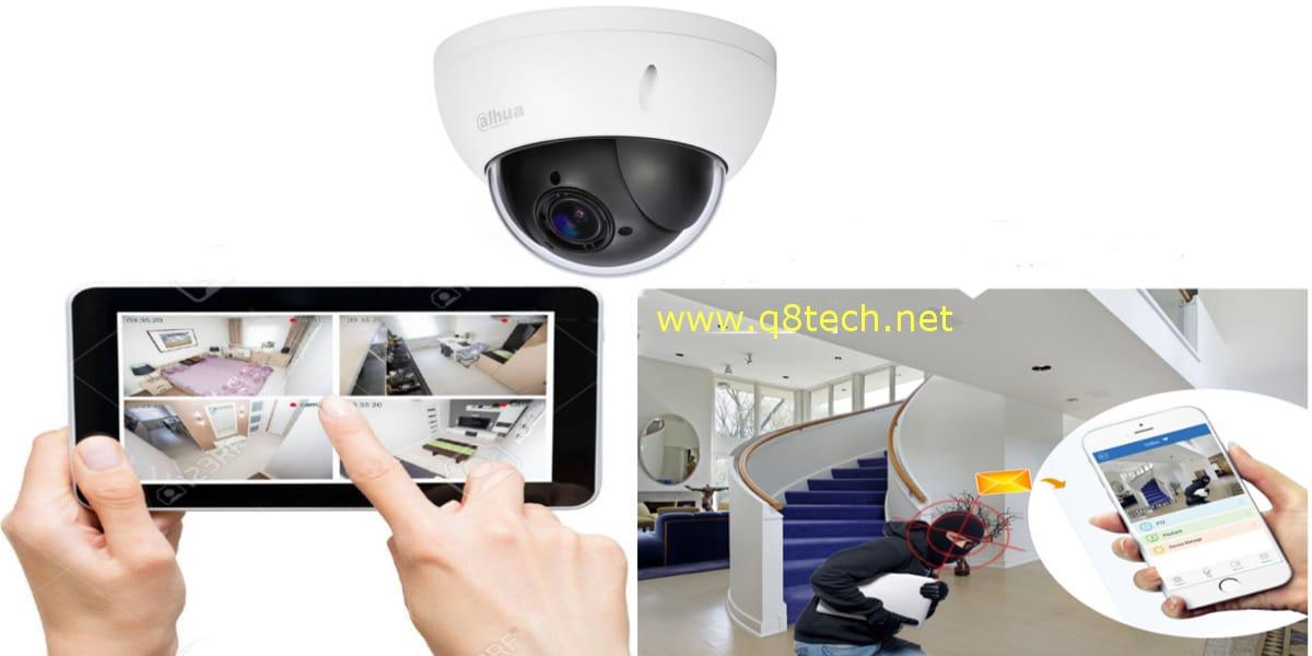 كيفية التحكم فى كاميرات المراقبة