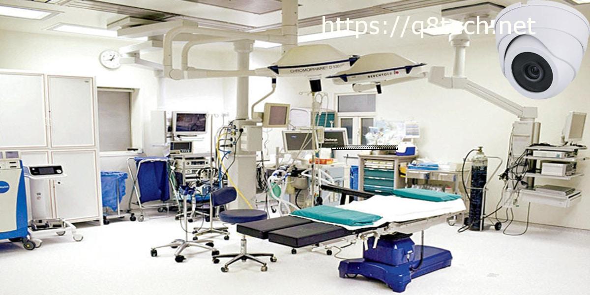 كاميرات مراقبة للمراكز الطبية