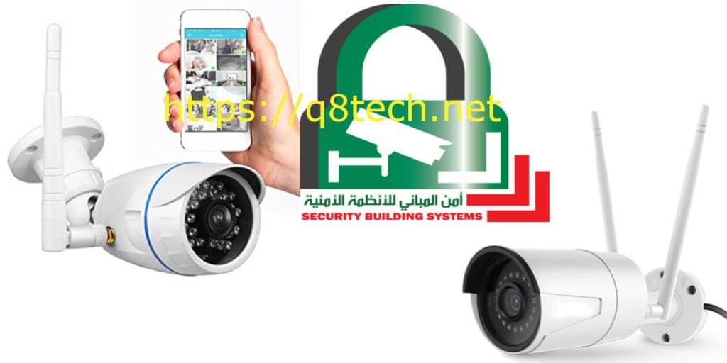 كاميرات مراقبة لاسلكية متحركة