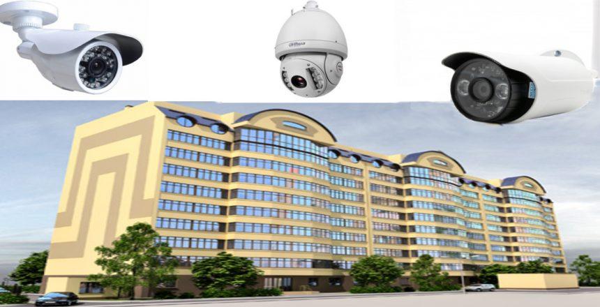 أنظمة مراقبة العمائر