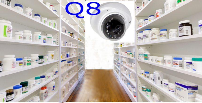 كاميرات مراقبة الصيدليات