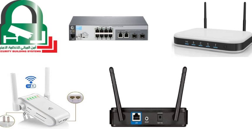 اجهزة توصيل الشبكات