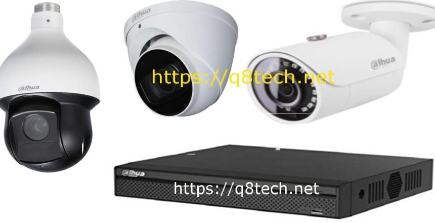 اسعار كاميرات داهوا