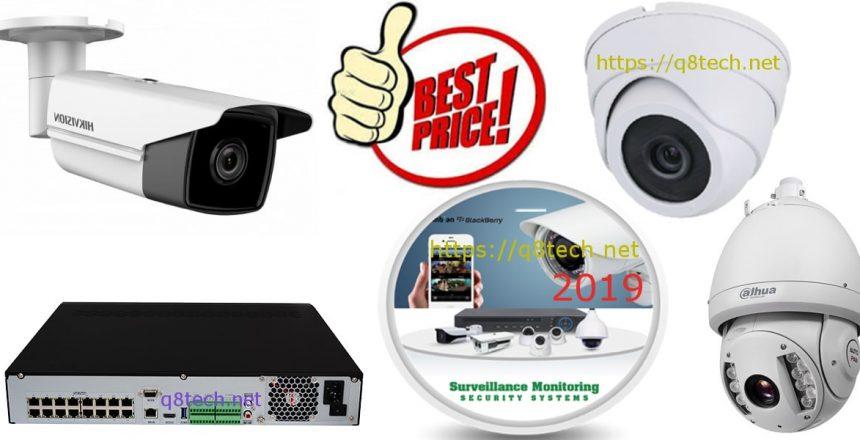 اسعار كاميرات مراقبة 2019