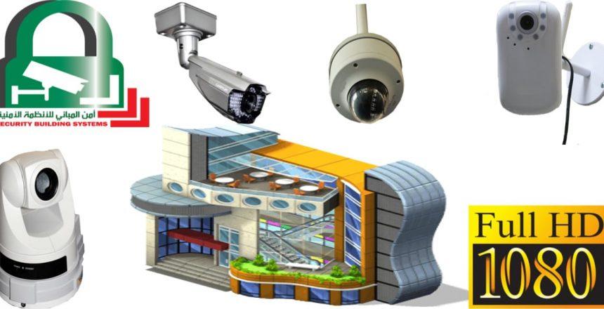 افضل كاميرات مراقبة للمحلات